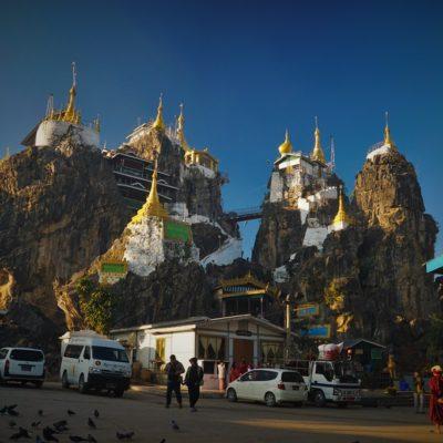 Taung Kwe Pagoda Loikaw Myanmar